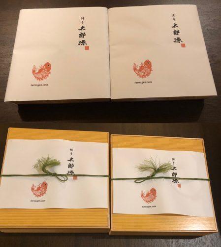 ホームパーティーセット|福岡博多懐石料理太郎源