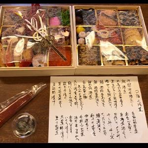 おせち|福岡博多懐石料理太郎源