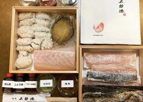 茶懐石セット|福岡博多懐石料理太郎源