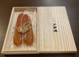 自家製からすみ|福岡博多懐石料理太郎源